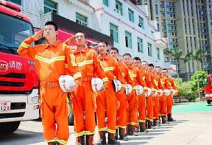消防设施操作员报名时间及入口