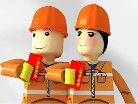 2021年消防设施操作员考试报名时间及入口