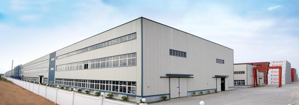 二级造价工程备考考点:单层工业厂房的组成