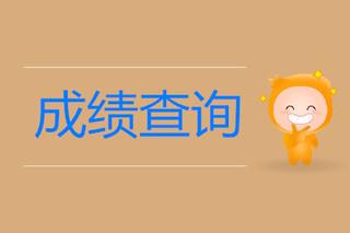 证券从业资格考试成绩查询入口:中国证券业协会网站