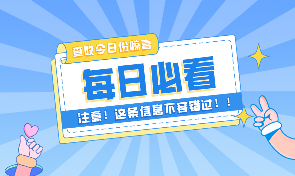 【官方公告】2021年甘肃一级建造师考试报名通知正式公布!